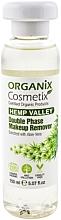 Parfumuri și produse cosmetice Demachiant bifazic - Organix Cosmetix Hemp Valley Double Phase Makeup Remover