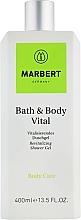 Parfumuri și produse cosmetice Gel de duș - Marbert Bath & Body Vital Shower Gel