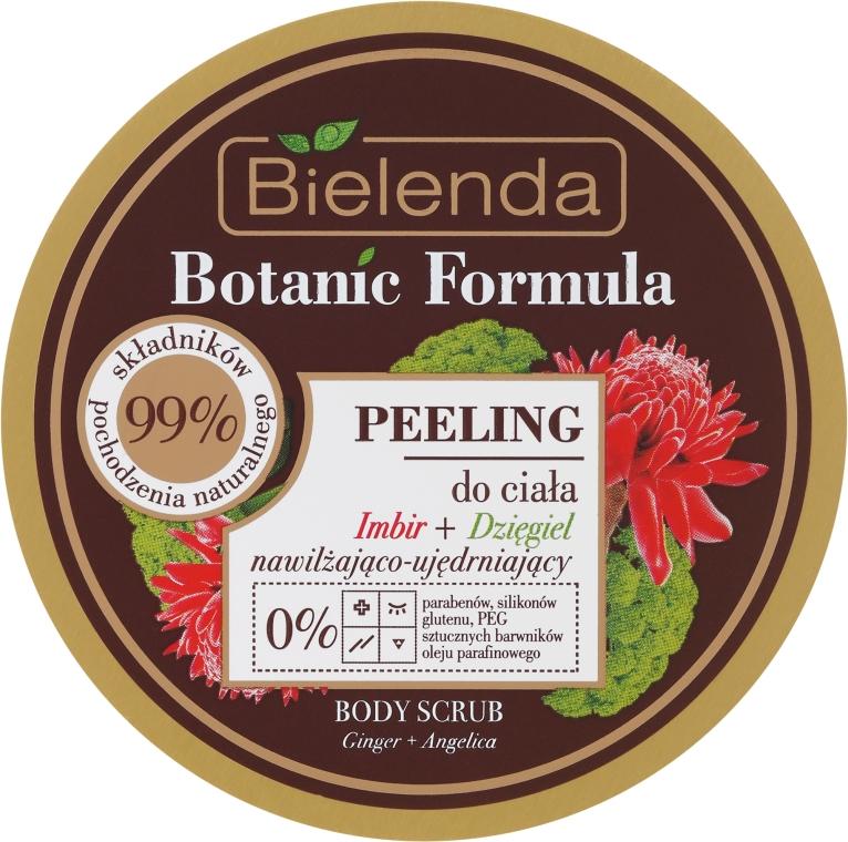 "Scrub pentru corp ""Ghimbir și Angelika"" - Bielenda Botanic Formula Ginger + Angelica Body Scrub — Imagine N1"