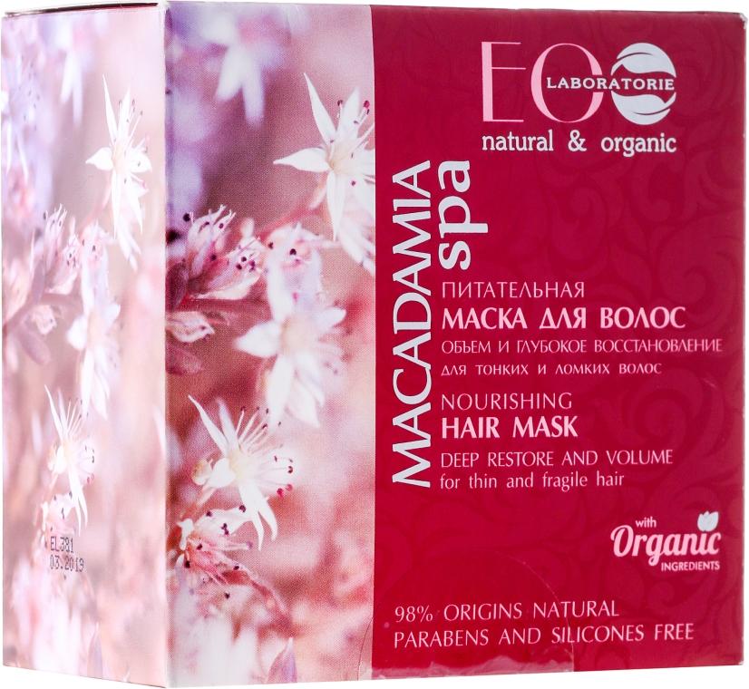 """Masca de par hranitoare """"Volum și recuperare profundă"""" - ECO Laboratorie Macadamia SPA Hair Mask"""