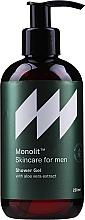 Parfumuri și produse cosmetice Gel de duș cu extract de aloe vera, cu dozator - Monolit Skincare For Men Shower Gel With Aloe Vera Extract