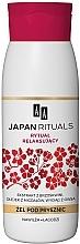 Parfumuri și produse cosmetice Gel de duș - AA Japan Rituals Relax Ritual Shower Gel