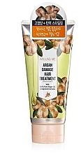 Parfumuri și produse cosmetice Mască pentru păr deteriorat - Welcos Around Me Argan Damage Hair Treatment