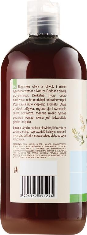 "Gel de duș ""Măsline și lapte de orez"" - Green Pharmacy Shower Gel Olive and Rice Milk — Imagine N2"