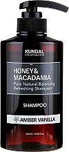 "Parfumuri și produse cosmetice Șampon de păr ""Vanilie de chihlimbar"" - Kundal Honey & Macadamia Amber Vanilla Shampoo"