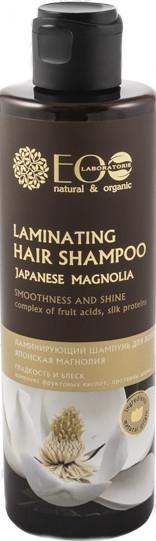"Șampon iluminant ""Magnolia japoneză"" - ECO Laboratorie Laminating Hair Shampoo"