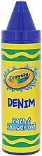 Parfumuri și produse cosmetice Gel de duș - Crayola Bath & Shower Gel Denim