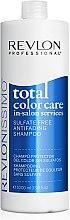 Parfumuri și produse cosmetice Șampon anti-decolorare fără sulfat - Revlon Professional Revlonissimo Total Color Care In-Salon Services Antifading Shampoo
