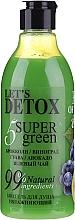 "Parfumuri și produse cosmetice Gel de duș ""5 Super Green"" - Body Boom Fresh Energy"