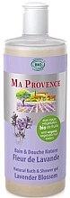 """Parfumuri și produse cosmetice Gel de duș """"Lavandă"""" - Ma Provence Bath & Shower Gel Lavender Blossom"""