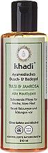 Parfumuri și produse cosmetice Șampon-gel de duș - Khadi Tulsi & Jamrosa Bath & Body Wash