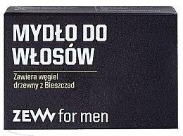 Parfumuri și produse cosmetice Săpun solid pentru păr - Zew For Men Hair Soap