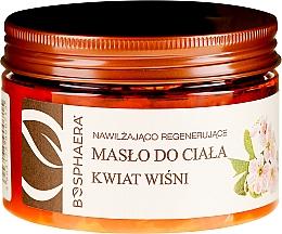 "Parfumuri și produse cosmetice Ulei de corp ""Vișini"" - Bosphaera"