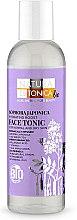 Parfumuri și produse cosmetice Tonic pentru față Sophora japoneză - Natura Estonica Sophora Japonica Face Tonic