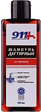 """Parfumuri și produse cosmetice Șampon anti-mătreață """"Tar"""" - 911"""