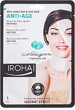 Parfumuri și produse cosmetice Mască de față - Iroha Nature Anti-Age Collagen 100% Cotton Face & Neck Mask