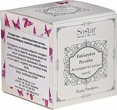 Parfumuri și produse cosmetice Cremă antirid cu colagen și retinol de noapte pentru față - Sostar Collagen Retinol Anti-Wrinkle Night Cream
