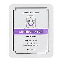 Parfumuri și produse cosmetice Patch-uri pentru față - Missha Speedy Solution Lifting Patch