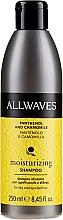 "Parfumuri și produse cosmetice Șampon ""Pantenol și Mușețel"" - Allwaves Moisturizing – Hydrating Panthenol And Chamomile Shampoo"