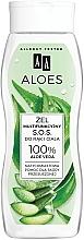 Parfumuri și produse cosmetice Gel multifuncțional pentru mâini și corp - AA Aloes 100% Aloe Vera Hand And Body SOS Gel