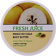"""Parfumuri și produse cosmetice Cremă-unt de corp """"Pere asiatice și papaya"""" - Fresh Juice Asian Pear & Papaya"""