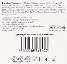 Cremă hidratantă cu extract de castraveți și dunaliella pentru față - Dr. Sea Oil-Free Matt Moisturizing Cream — Imagine N3