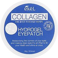Parfumuri și produse cosmetice Patch-uri hidrogel cu extract de afine și colagen - Ekel Ample Hydrogel Eyepatch