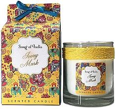 Parfumuri și produse cosmetice Lumânare aromatică - Song of India Ivory Musk Scented Candle