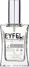 Parfumuri și produse cosmetice Eyfel Perfume S-18 - Apă de parfum