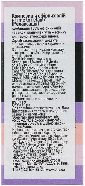 "Compoziție de uleiuri esențiale ""Relaxare"" - Apivita Aromatherapy Essential Oil Time to Relax  — Imagine N3"