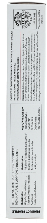 """Pastă de dinți """"Protecție naturală"""" cu fenicul și propolis - Apivita Healthcare Natural Dental Care Bio-Eco Natural Protection Toothpaste With Fennel & Propolis — Imagine N4"""