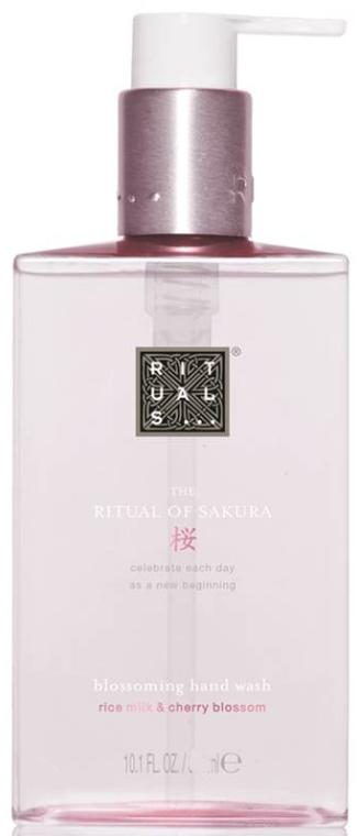 Săpun hrănitor pentru mâini - Rituals The Ritual Of Sakura Hand Wash