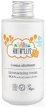 Parfumuri și produse cosmetice Cremă hidratantă de corp pentru copii - Anthyllis Zero Baby Moisturizing Cream