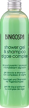 Set cadou - BingoSpa Green Set (bath/foam/500ml + shm/300ml + sh/gel/300ml) — Imagine N6