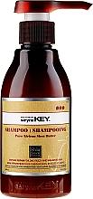 Parfumuri și produse cosmetice Şampon regenerant - Saryna Key Pure African Shea Shampoo Damage Repair