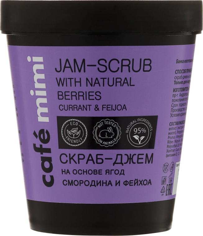 "Scrub de corp ""Coacăz și Feijoa"" - Cafe Mimi Jam-Scrub With Natural Berries"