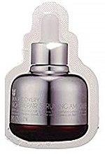 """Parfumuri și produse cosmetice Ser de noapte """"Regenerarea pielii obosite"""" - Mizon Night Repair Seruming Ampoule (mostră)"""