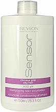 Parfumuri și produse cosmetice Șampon balsam pentru scalp gras - Revlon Professional Sensor Shampoo Volumizer