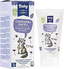 Parfumuri și produse cosmetice Ulei de baie pentru copii - Baby EcoLogica Bath Oil