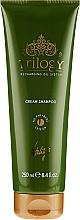 Parfumuri și produse cosmetice Șampon nutritiv - Vitality's Trilogy Cream Shampoo