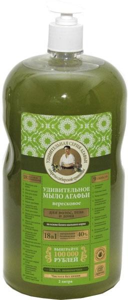 Săpun cu extract de ierburi pentru păr, corp și casă - Reţete bunicii Agafia — Imagine N1
