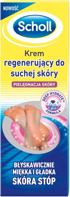 Cremă regenerantă pentru picioare - Scholl Regenerating Cream