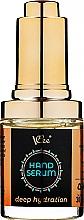 Parfumuri și produse cosmetice Ser hidratant pentru mâini - Vcee Hand Serum Deep Hydration