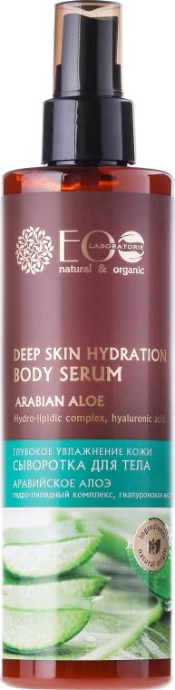 """Ser pentru hidratarea adâncă a corpului pielii """"Aloe Arab"""" - ECO Laboratorie"""