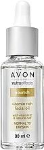 Parfumuri și produse cosmetice Ulei cu vitamine pentru față - Avon Nutra Effects Vitamin Rich Facial Oil