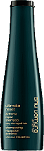 Parfumuri și produse cosmetice Șampon regenerant - Shu Uemura Art of Hair Ultimate Reset Shampoo
