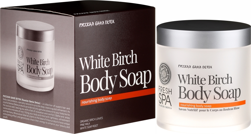 Săpun de corp - Natura Siberica Fresh Spa Russkaja Bania Detox White Birch Body Soap — Imagine N1