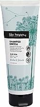 Parfumuri și produse cosmetice Șampon 2în1 - Bio Happy Neutral & Delicate Shampoo & Shower