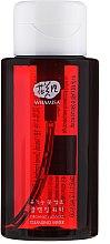 Parfumuri și produse cosmetice Apă de curățare pentru față - Whamisa Organic Flowers Cleansing Water Natural Fermentation