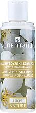 Parfumuri și produse cosmetice Șampon pentru păr subțire - Orientana Ayurvedic Shampoo Jasmine & Almond